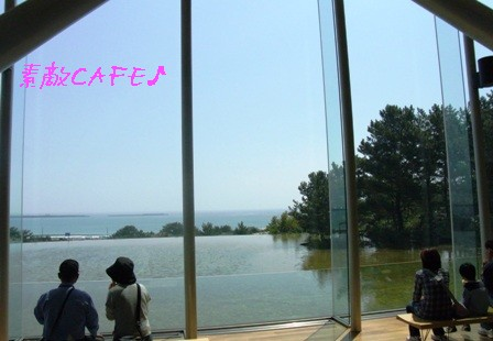 Sea side CAFE