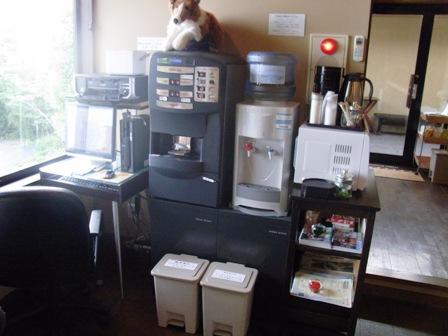 コーヒーサーバー&PC