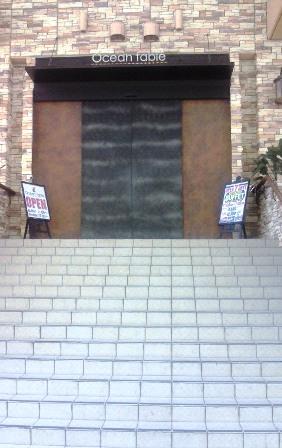 オーシャンテーブル 入口