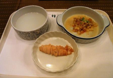 ラビご飯2