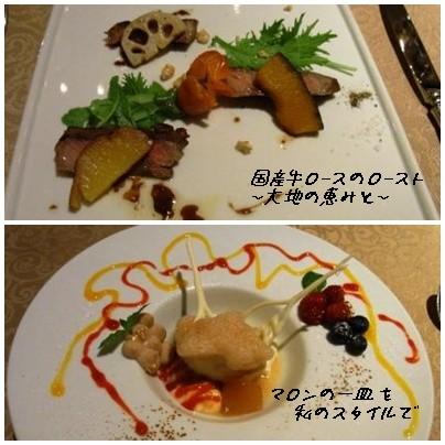 ジャルディーノ食事3