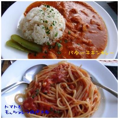 バターチキンカレー&トマトとモッツァレラのパスタ