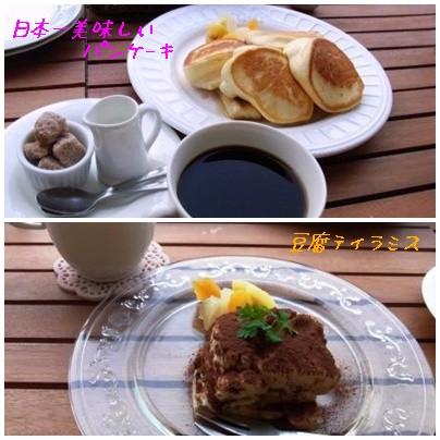 nico cafeパンケーキ&豆腐ティラミス