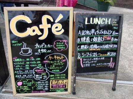cafe mimosa メニュー