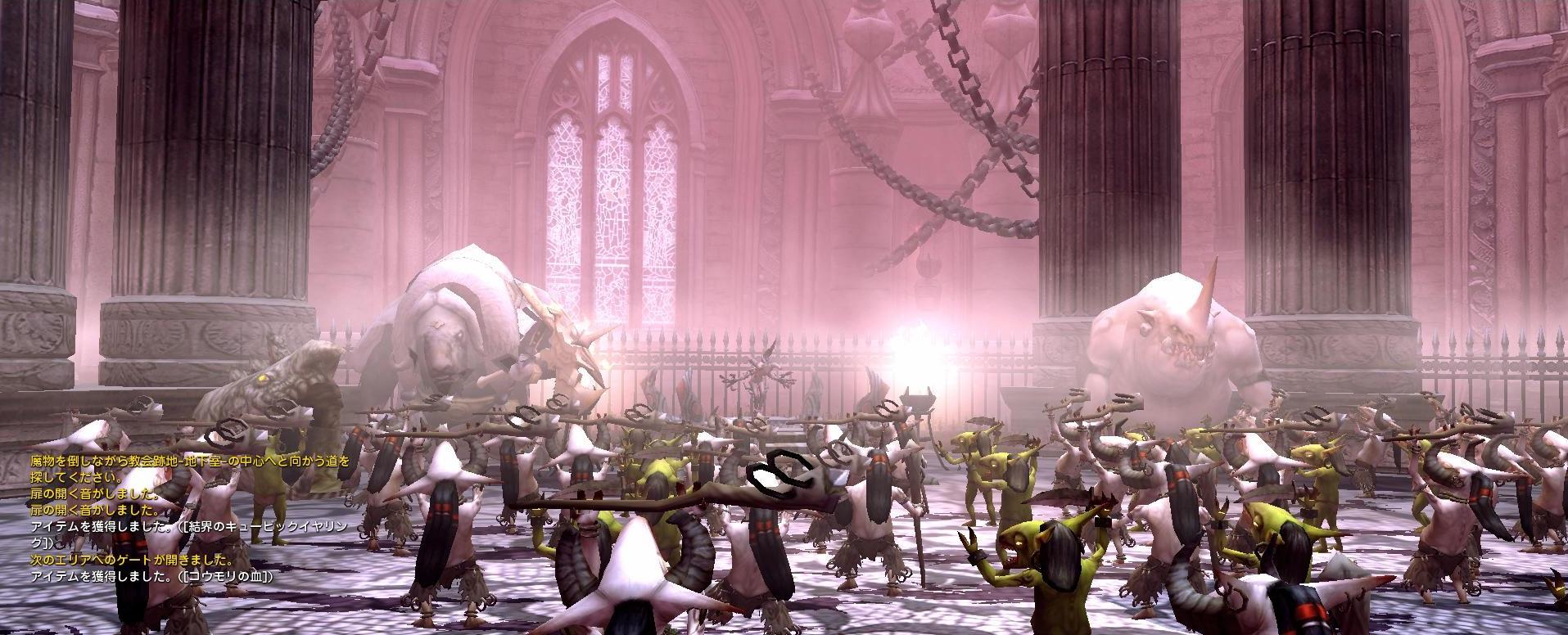 魔物達の集会