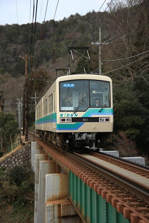 叡山電車、3