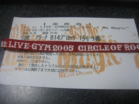 IMG_7538.jpg
