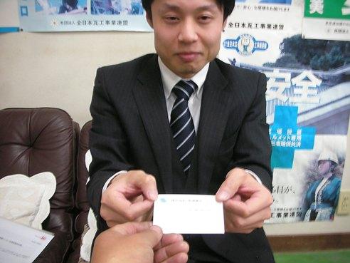 gfじゅ65r4えg