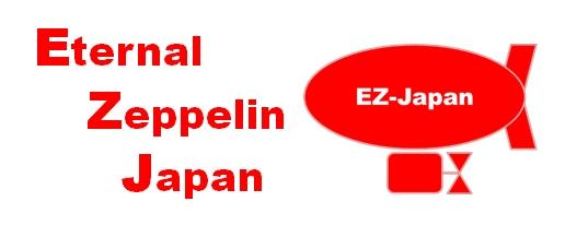 EZ-Japan