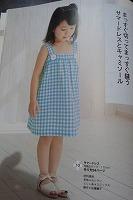 DSC_0106_20110726231328.jpg