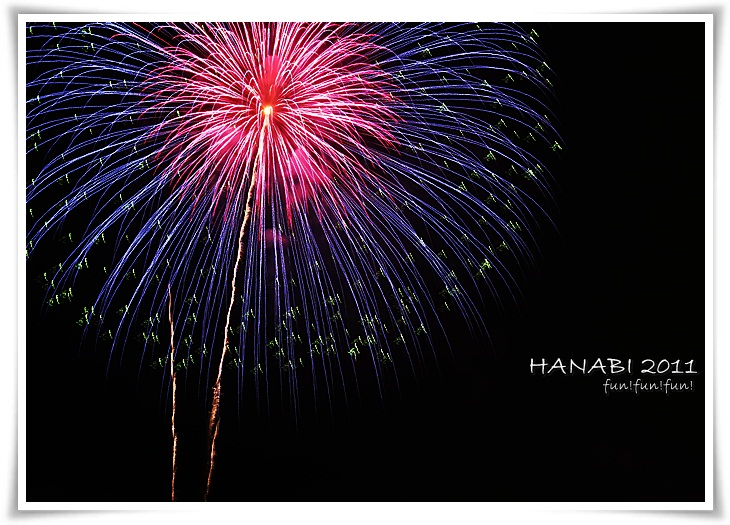 HANABI 13