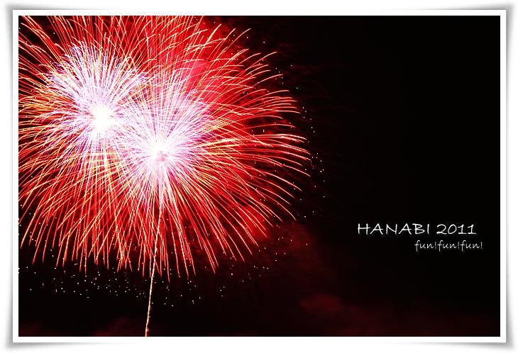 HANABI 11