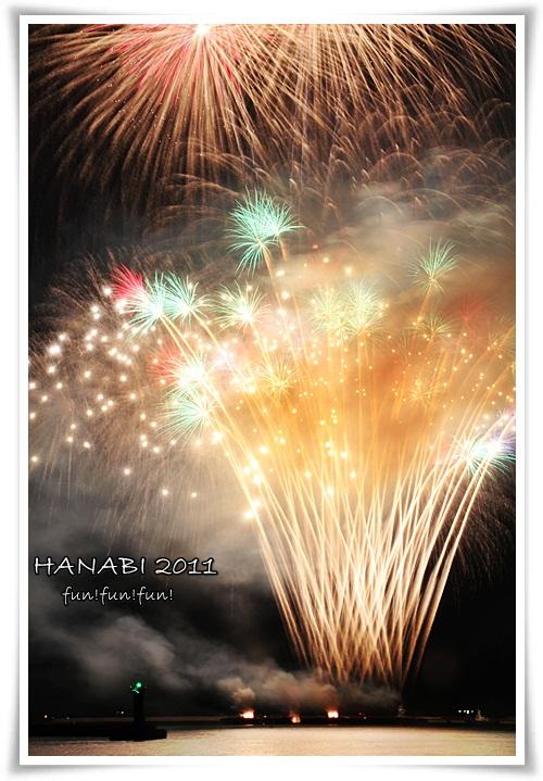 HANABI 15