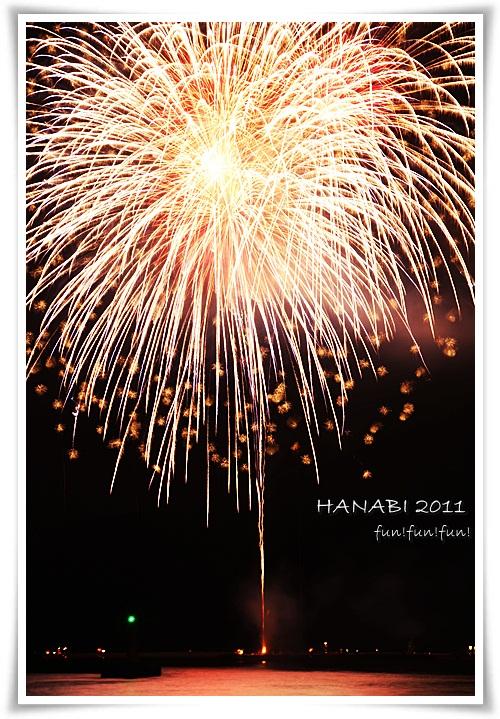 HANABI 5