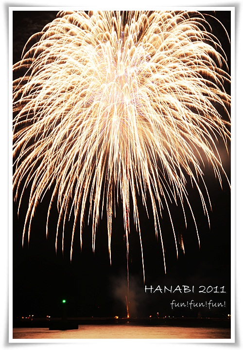 HANABI 6