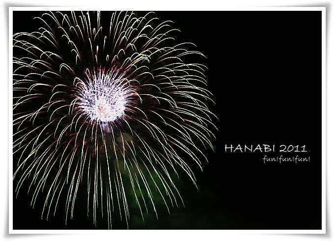 HANABI 9