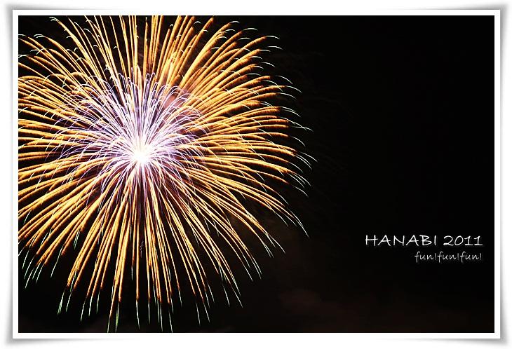 HANABI 10