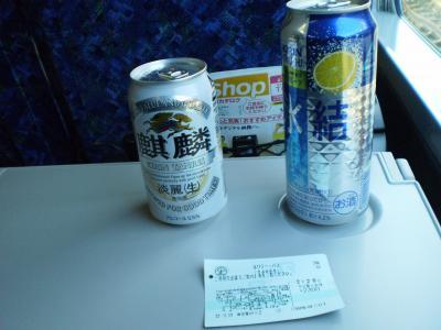 グリーン車ビール