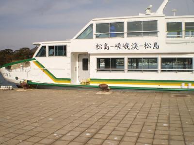 松島ベイクルーズ
