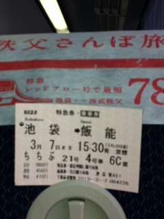 _130307研修_