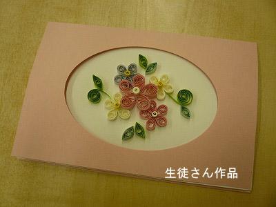 20120405_生徒さん作品①