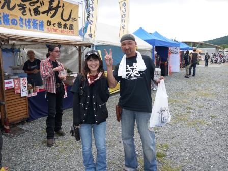 yamato 072