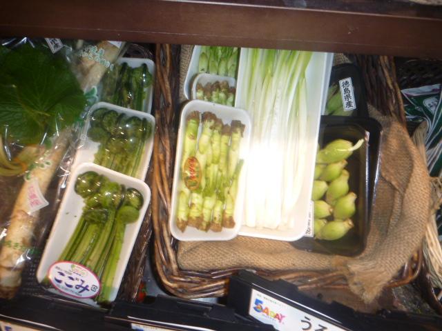 春野菜 005