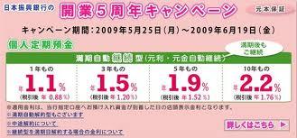 images_20110121110125.jpeg