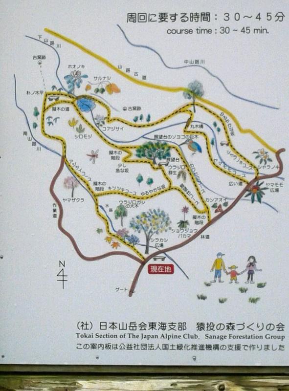 猿投の森地図