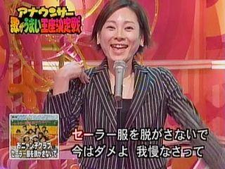 島田彩夏1