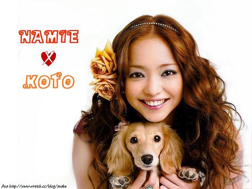 安室奈美恵13