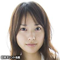 戸田恵梨香0