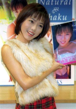 釈由美子p3