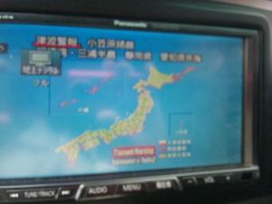 nana-hansou07.jpg