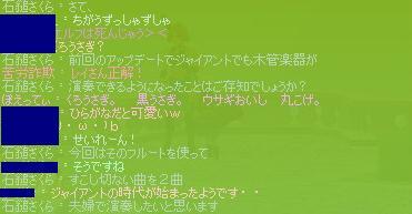 mabinogi_2010_12_03_024_20101204142012.jpg