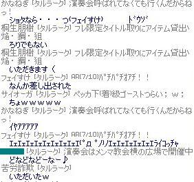 mabinogi_2010_12_03_056.jpg