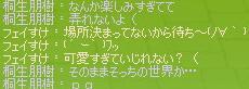 mabinogi_2010_12_16_027.jpg