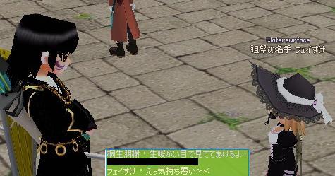 mabinogi_2010_12_16_028.jpg