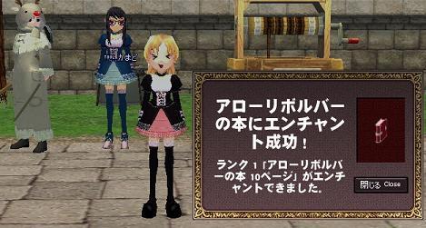 mabinogi_2010_12_21_010.jpg