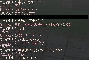mabinogi_2010_12_21_014.jpg