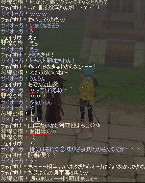 mabinogi_2010_12_22_014.jpg