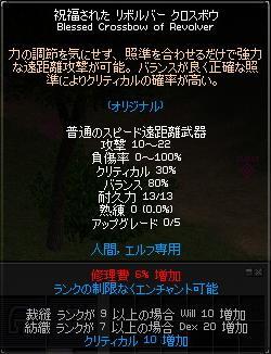 mabinogi_2010_12_27_012.jpg