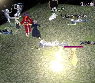 mabinogi_2011_01_14_017.jpg