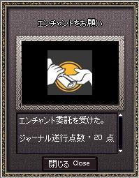 mabinogi_2011_01_20_007.jpg