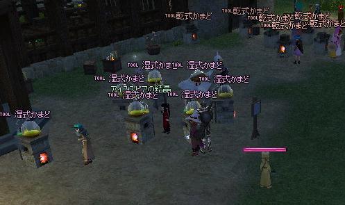 mabinogi_2011_01_22_025.jpg