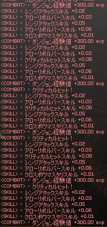 mabinogi_2011_02_08_004.jpg