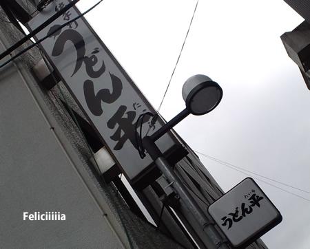 20100214_05.jpg