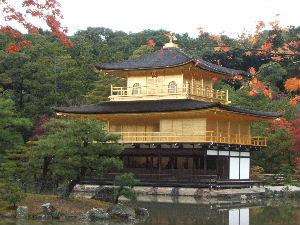 2009_1116京都&滋賀旅行ブログ3