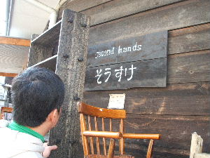 2010_0317鎌倉0004