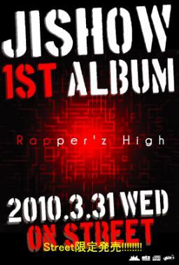 rapperz-a6.jpg